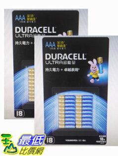 [COSCO代購]W98778Duracell金頂超能量電池4號18入(兩入裝)