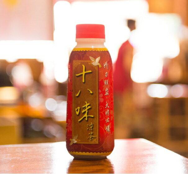 【輕鬆順暢】十八味涼茶(20瓶/箱)