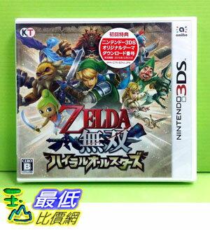(現金價) 日本代訂 3DS 薩爾達無雙 海拉魯群星集結 初回特點封入 日版 新品