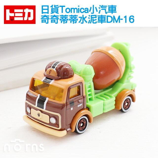NORNS【日貨Tomica小汽車 奇奇蒂蒂水泥車DM-16】日本多美迪士尼模型車 玩具車Chip 'n' Dale