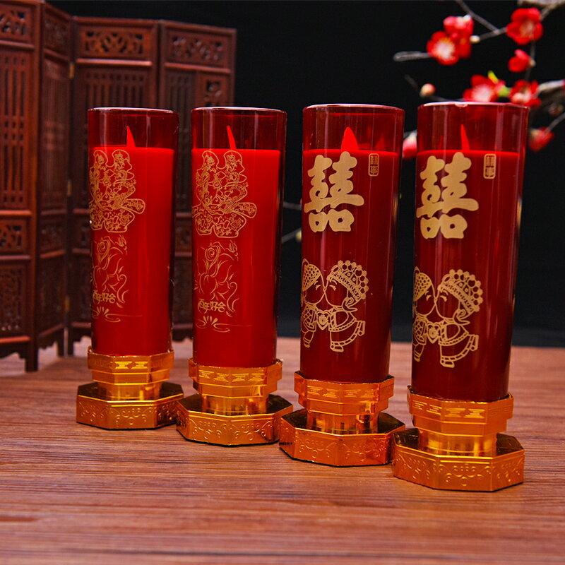電蠟燭 結婚婚房裝飾 婚慶浪漫LED仿真電子蠟燭 燈洞房花燭婚房布置蠟燭【xy7013】