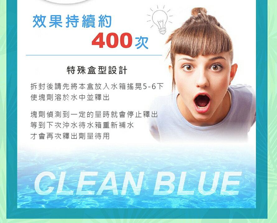 ORG《SD2221c》馬桶定量芳香清潔器 馬桶定量清潔劑 馬桶芳香 芳香劑 藍泡泡 馬桶清潔 抗菌芳香 馬桶去污 去汙 4