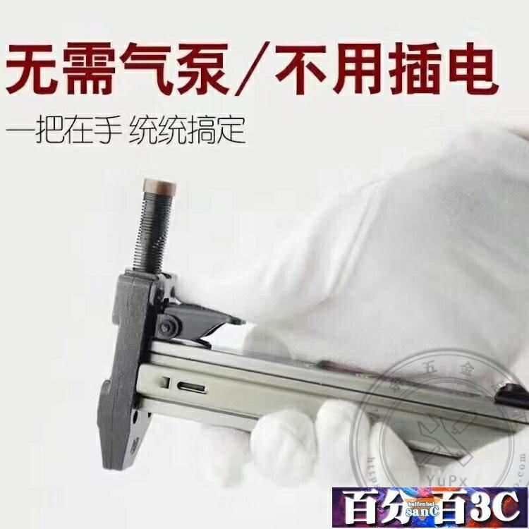 【快速出貨】氣釘槍 專業手動18打釘槍鋼釘槍射釘槍半自動水泥釘槍打釘機線槽打釘器 七色堇 雙12購物節