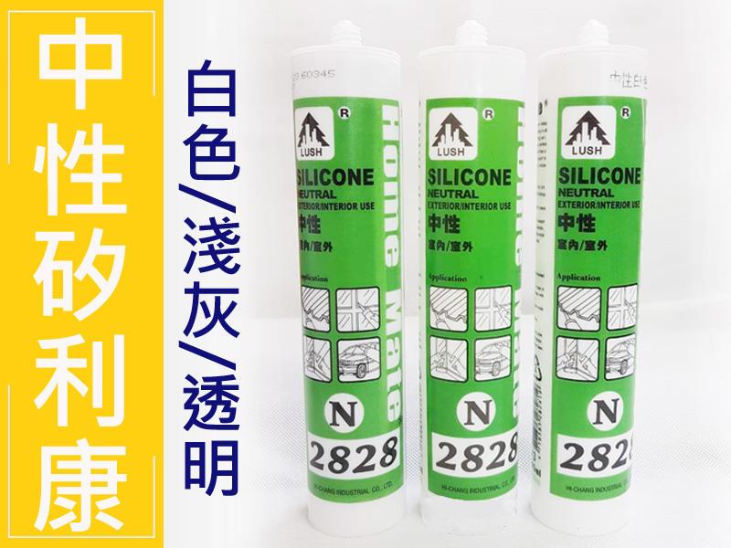 N2828 中性矽利康 300ml 矽力康Silicone 中性SILICON 防水膠 玻璃膠 300足量填縫劑 $42