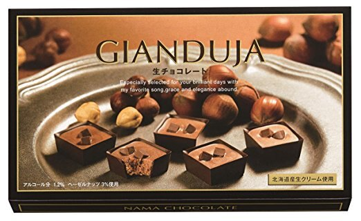 日本*生巧克力堅果禮盒144g