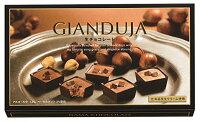 白色情人節禮物到有樂町 生巧克力堅果塔禮盒  J1704902621818285