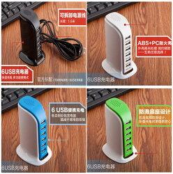 6孔USB充電器 30W5V供應器(顏色隨機出貨)-2486073102
