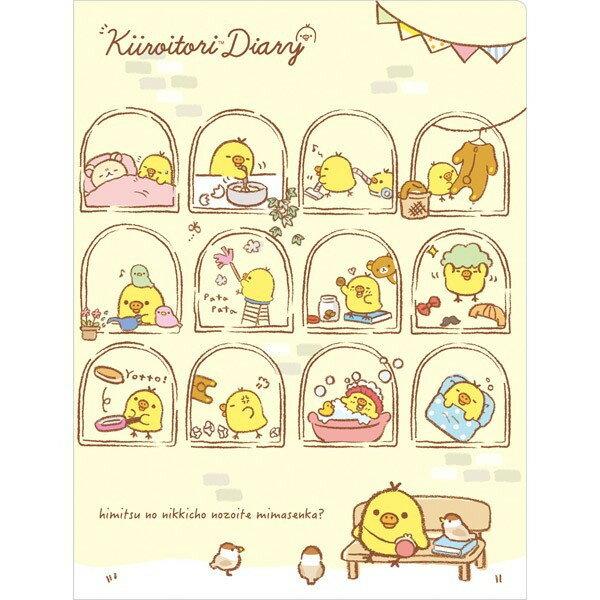 【真愛日本】17072200012 雙開文件夾-小雞日記日常 資料夾 文件夾 小雞 懶熊 奶妹 文書用品