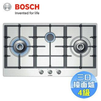 BOSCH 嵌入式不鏽鋼三口瓦斯爐 PCW915B90T