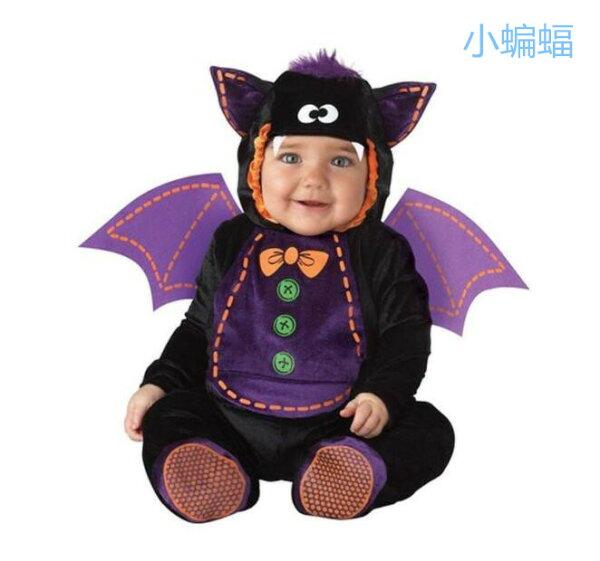 美麗大街【MB01E11】兒童套裝(小蝙蝠款)