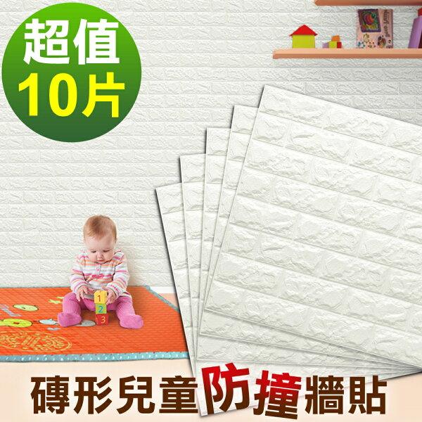 LOG樂格:LOG樂格磚型環保兒童防撞牆貼-珍珠白X10入(60x60x厚0.7cm)(防撞壁貼防撞墊)