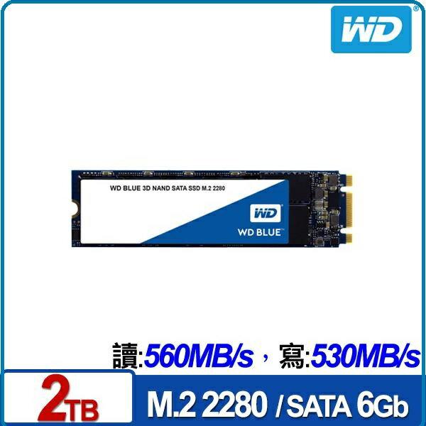 WDSSD2TBM.2SATA3DNAND固態硬碟藍標**五年保固**