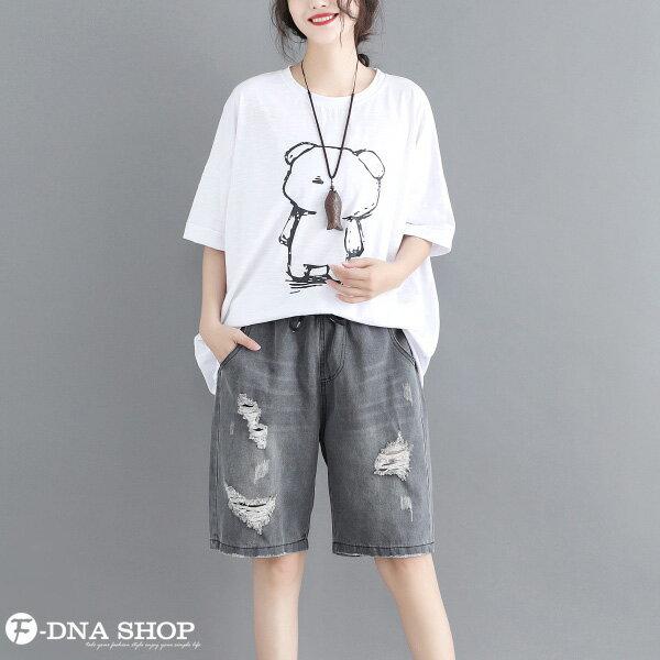 加大尺碼★F-DNA★孤獨熊印圖竹節棉短袖上衣T恤(白-大碼F)【EG22052】 4