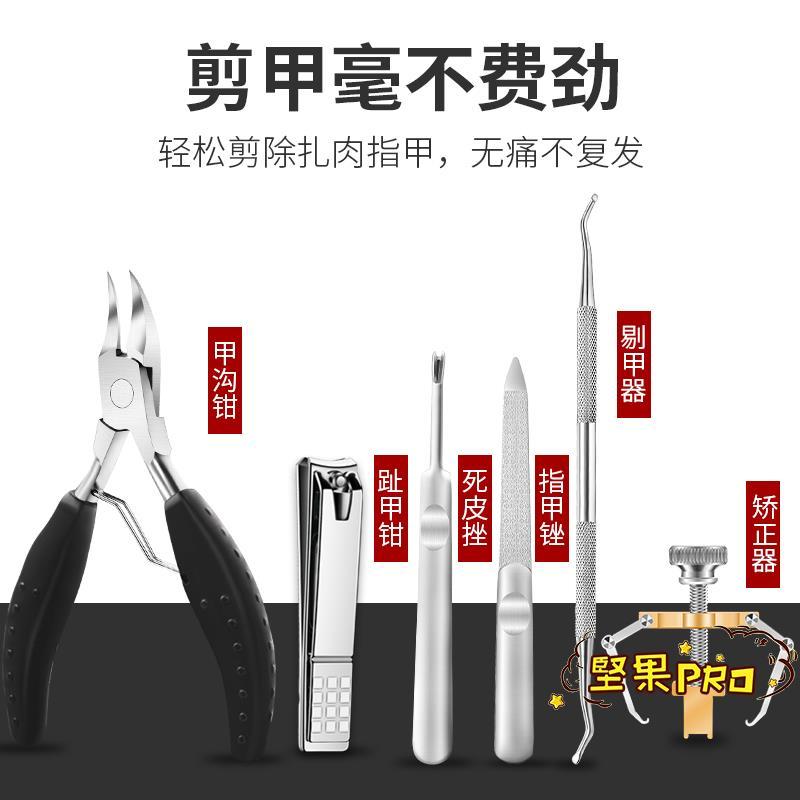 指甲剪 甲溝專用指甲剪刀鷹嘴腳趾甲剪套裝鷹嘴鉗尖嘴神器修腳工具鉗子炎 OB9471