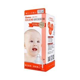 【淘氣寶寶】小獅王辛巴Simba母乳記憶超柔防脹氣奶嘴-寬口十字奶嘴L-4入S6333