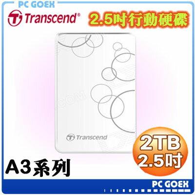 創見StoreJet 25A3 白 2TB USB 3.0 2.5吋抗震行動硬碟☆pcgoex軒揚☆
