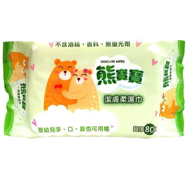 德技 熊寶寶 超厚嬰兒潔膚柔濕巾 補充包 (80抽)x24包/箱【康鄰超市】