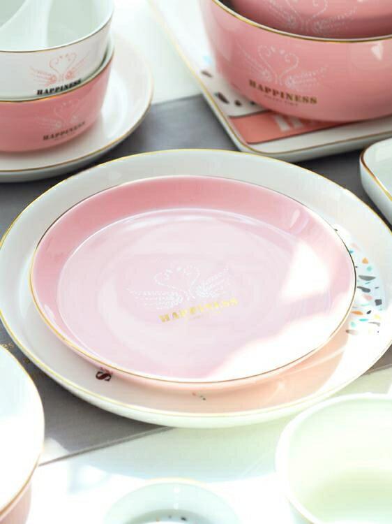 餐具 日式碗碟套裝家用餐具情侶2/4人陶瓷碗筷盤子創意個性北歐ins 限時折扣