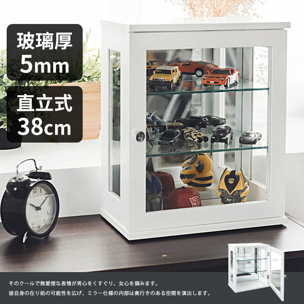 收納櫃/展示櫃/公仔 直立式38cm玻璃展示櫃 MIT台灣製 完美主義【R0075】