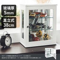 居家生活家具推薦收納櫃/展示櫃/公仔 直立式38cm玻璃展示櫃 MIT台灣製 完美主義 【R0075】好窩生活節。就在完美主義居家生活館居家生活家具推薦