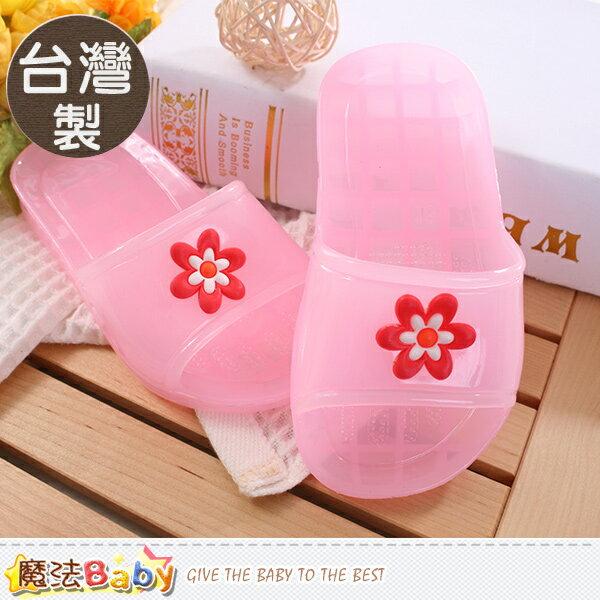 兒童拖鞋 台灣製兒童浴室拖鞋 魔法Baby~sd0009