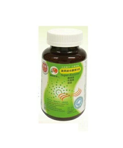 綠色生活 蔬果綜合酵素S錠 180粒/瓶