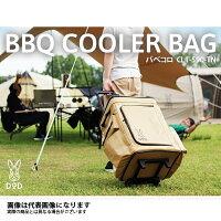 日本 DOPPELGANGER / DOD 營舞者 戶外保冷袋 / 可拉活動式收納籃 / CL1-590。1色-日本必買 日本樂天代購(7820*5.1)-日本樂天直送館-日本商品推薦