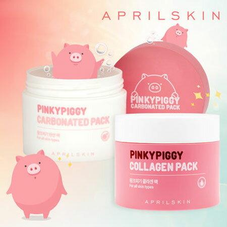 韓國 APRIL SKIN 粉紅小豬碳酸水凝霜 100g 粉紅豬碳酸清潔面膜 泡泡面膜 清潔 洗臉 面膜【B062335】