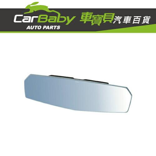 【車寶貝推薦】CARMATE EDGE藍鏡 300MM DZ448