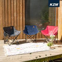KAZMI KZM 印花休閒折疊椅(藍色)