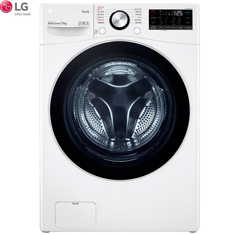 LG 樂金 WD-S15TBW 滾筒洗衣機 15公斤 WiFi 蒸洗脫 冰磁白