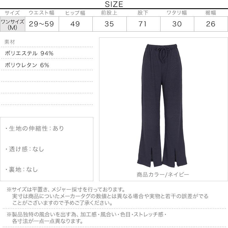 日本Kobe lettuce  /  夏季輕膚休閒長褲  /  m2544-日本必買 日本樂天直送。滿額免運(2380) 3