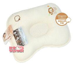 小獅王辛巴S.5016 有機棉透氣枕,不含螢光劑、甲醛 ~ 透氣不悶熱 - 新生兒適用