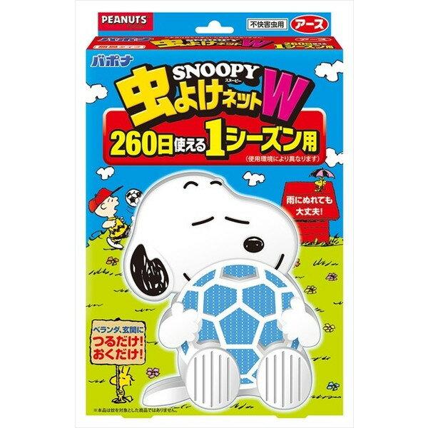 【真愛日本】16051100015掛式驅蟲器250日-SN坐姿  史努比 SNOOPY  驅蚊 防蚊 正品 日本製