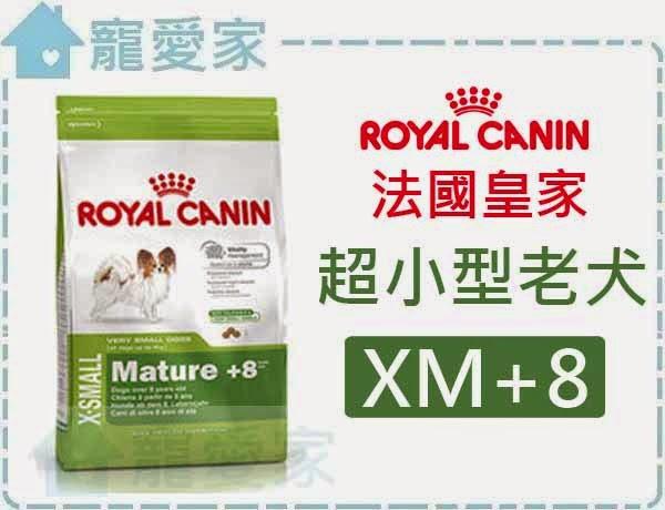 ☆寵愛家☆法國皇家 XM+8超小型老犬1.5公斤.