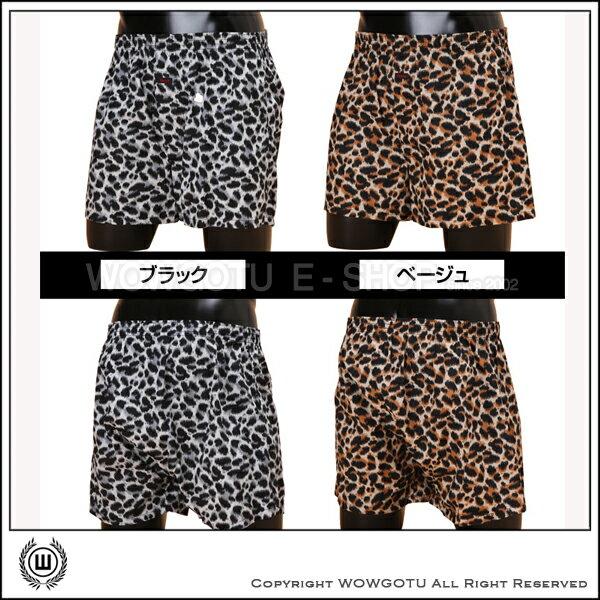 【Hanes】日系性格 豹紋 男性四角內褲 25-138-780