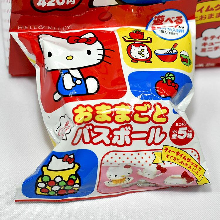 Hello Kitty 入浴劑 + 下午茶組玩具 泡澡用 日本帶回