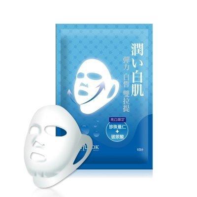 SEXYLOOK 彈力白皙雙拉提面膜 單片 (珍珠薏仁+玻尿酸) 30ML ☆真愛香水★