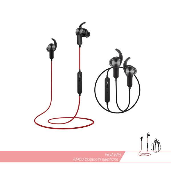 Huawei華為原廠AM60運動藍牙耳機各廠牌適用穿戴式耳道式藍牙【台灣Huawei公司貨】