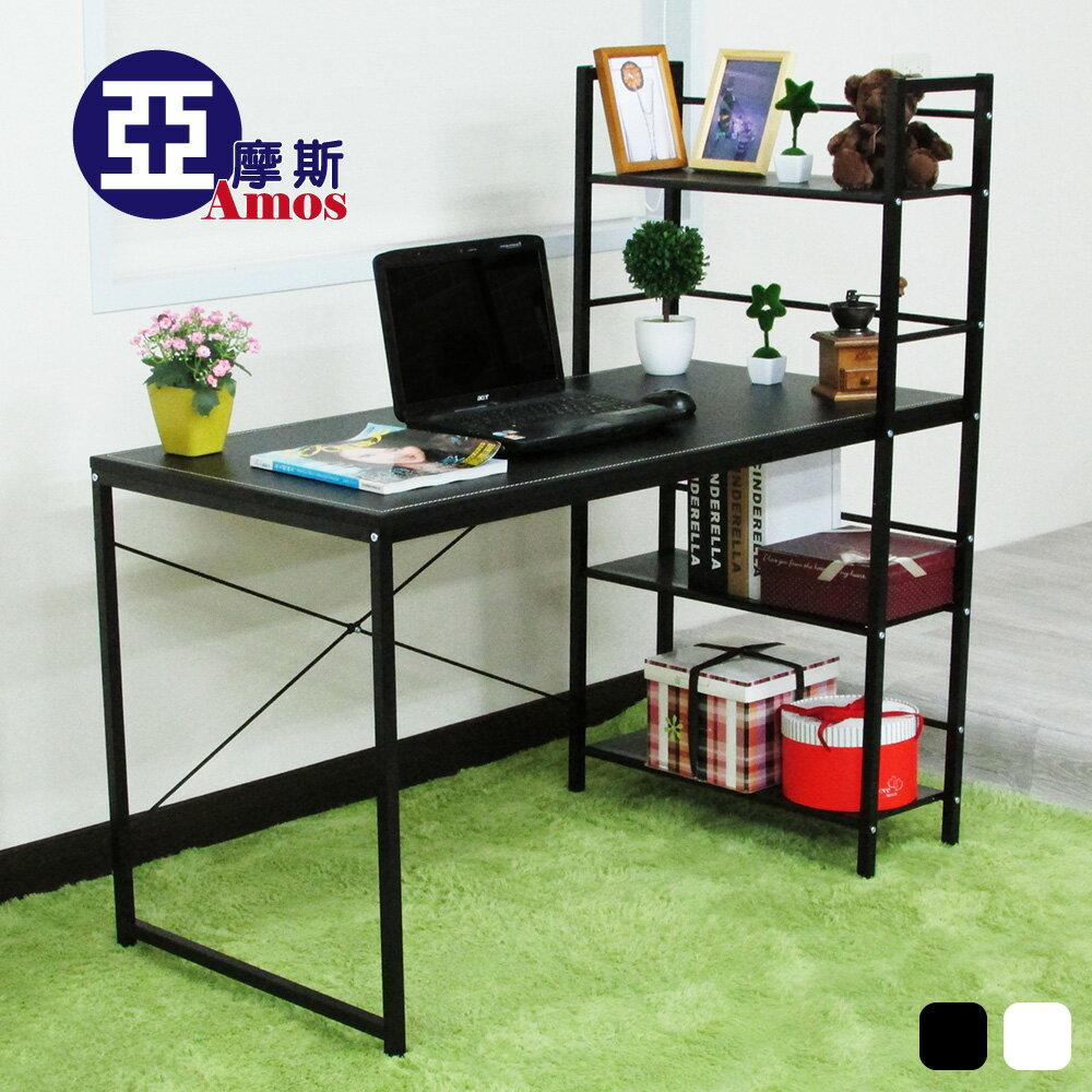 辦公桌 電腦桌 書桌~DCA018~樂活馬鞍雙向層架式多 120^~60大桌面工作桌 ^(