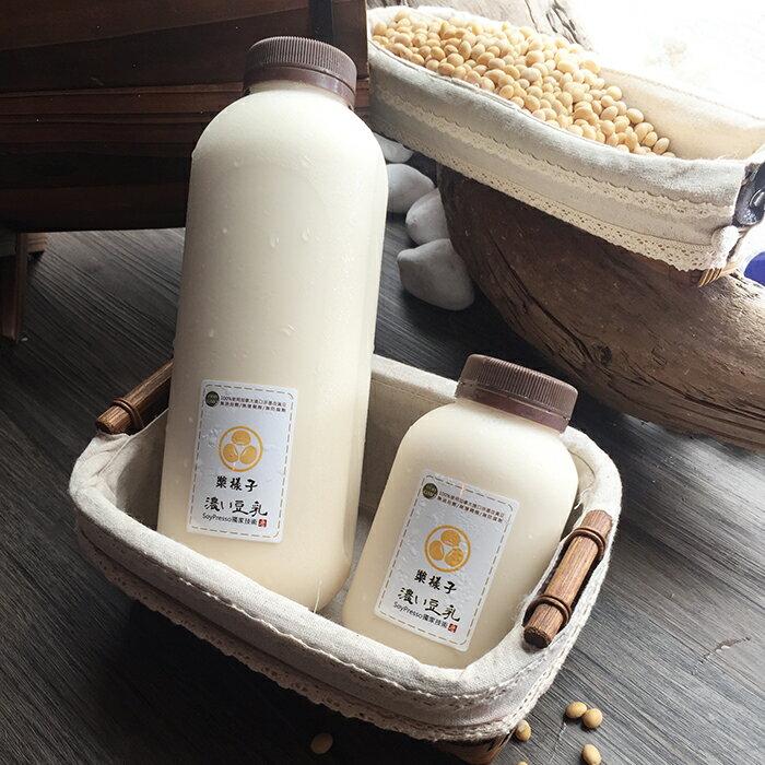 <br/><br/>  【漿樣子濃?豆乳】微糖豆乳(大瓶/960CC)★~滿額免運~超級優惠!<br/><br/>
