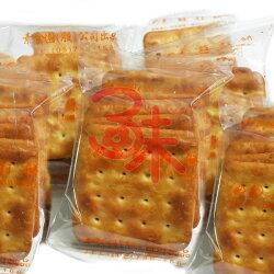 (台灣) 素食園 蘇打餅(奶油蘇打餅) 1包600公克(約14小包) 特價95元