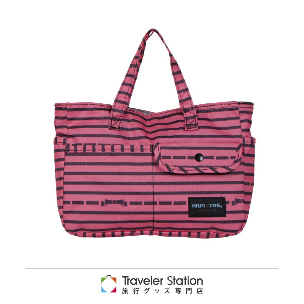 【日本暢銷 HAPI+TAS】粉色橫條蝴蝶結 防潑水 袋中袋 (輕便 收納 )