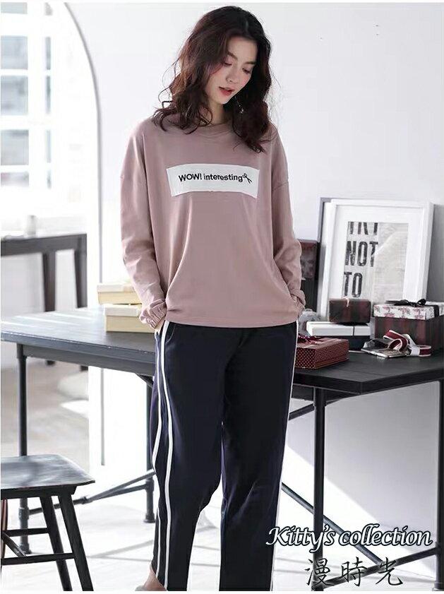 純棉-莫蘭迪粉落肩款居家服套裝(衣+褲) M-XL【漫時光】(D129) 0