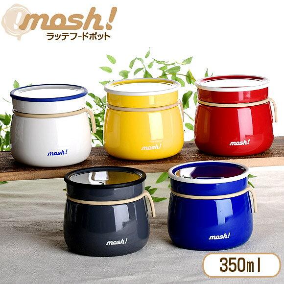 日本mosh!  /  可愛牛奶瓶造型不鏽鋼保溫罐  湯罐 350ml  /  dos-m3012  /  日本必買 日本樂天直送(3290) 0