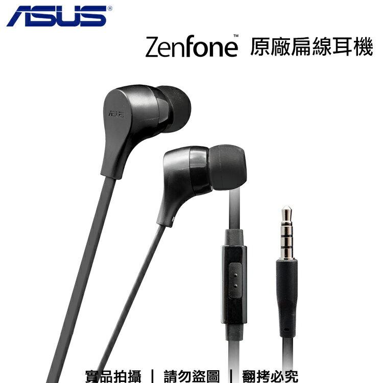 ASUS ZenFone 入耳式耳機  麥克風  扁線  Selfie ZD551KL