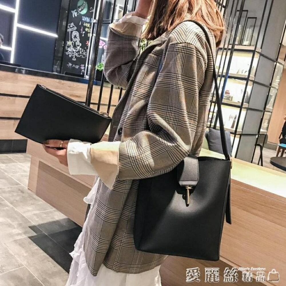 水桶包女韓版簡約百搭大容量側背包斜背包包休閒子母包潮 年貨節預購