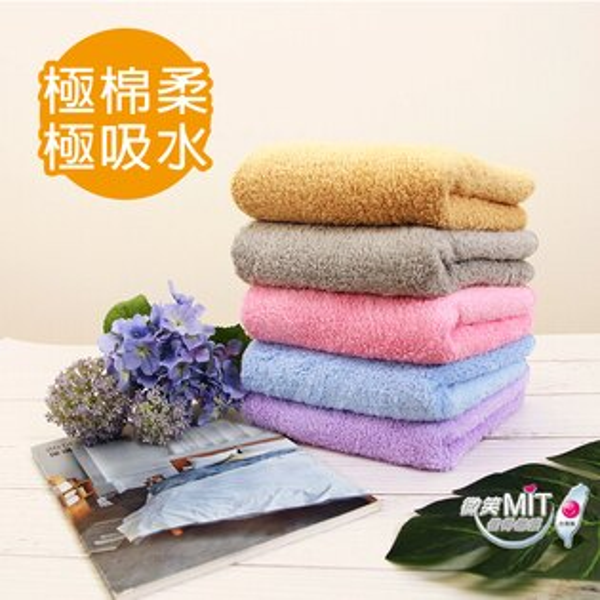 台灣製3M超吸水珊瑚絨開纖紗毛巾(五色任選)33×75cm(抗菌)