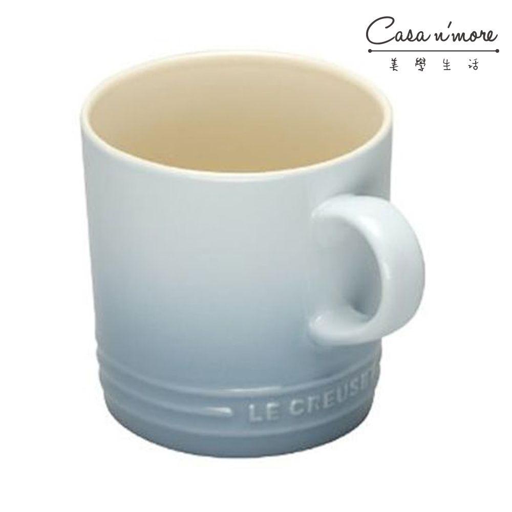 Le Creuset 馬克杯 咖啡杯 茶杯 350ml 礦石藍 - 限時優惠好康折扣