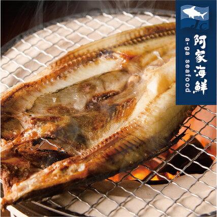 鯖魚一夜干370g10% HACPP認證廠  高品質 新鮮 挪威薄鹽 鯖魚 白腹鯖 乾煎 炭烤 油脂豐厚 DHA快速出貨